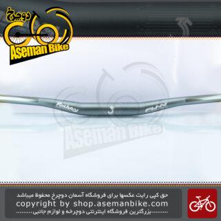 فرمان دوچرخه کوهستان فان مدل فت بوی آلومینیوم 7050 مدل دی اف 20003 سه لایه FUNN Bicycle Handlebar FATBOY DF20003