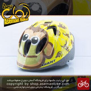 کلاه دوچرخه سواری بچه گانه جاینت مدل کوب بوی سایز 44-50 زرد Giant Bicycle Helmet Kids Cub Boy Yellow
