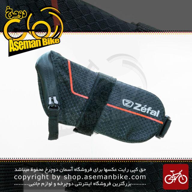 کیف زیر زین دوچرخه زفال فرانسه مدل یونیورسال سبک و مقاوم حجم 0.5 لیتر ZEFAL France Saddle Bag Universal