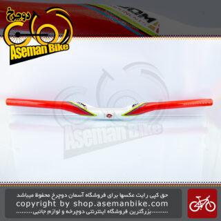 فرمان دوچرخه کوهستان زوم مدل شمپین 2130 آلومینیوم سبک دولایه ZOOM MTB Bicycle Handlebar Champion