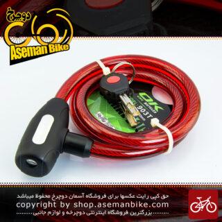 قفل کابلی سیم بکسلی کلیدی دوچرخه برند اوکی مدل 903 تی سایز 12 با طول 1000 میلیمتر قرمز Cable Lock Bicycle Brand Ok Size 12x1000 mm Model 903T RED