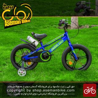 دوچرخه کودک بچگانه اورلرد مدل قناری اسپیس نامبر وان سایز 16 آلومینیوم Overlord Bicycle Kids Space No.1 Alloy16