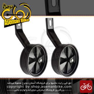 بغل بند کمکی تعادل بالانس چرخ آموزشی دوچرخه سایز 20 بهترین کیفیت Training Wheels bicycle Kids 20