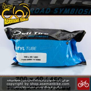 تیوب دوچرخه جاده شهری برند دلی تایر سایز 28 یا 700 در 40 / 45 سی ساخت اندونزی والف سوزنی Tube Bicycle Deli Indonesia 700x40/45 c Presta 60 MM FV