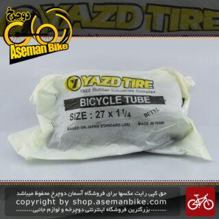 تیوب دوچرخه جاده کورسی برند یزد تایر سایز 27 در 1 1/4 ساخت ایران Bicycle Tube YAZD TIRE Size 27x1 1/4 48 mm Schrader Valve 48 mm Made In Iran