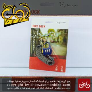 قفل ایمنی دوچرخه داینامیک رمزی مدل اس کی ال 6000 سی آبی Dynamic Bicycle Lock SKL6000C
