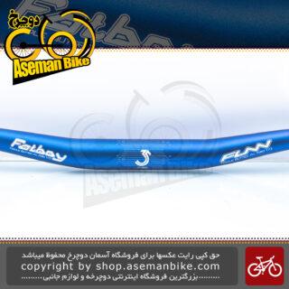فرمان دوچرخه دانهیل/کوهستان فان مدل فت بوی دی اف 20003 قطر 35 میلیمتری FUNN FATBOY MTB Bicycle Handlebar DF20003
