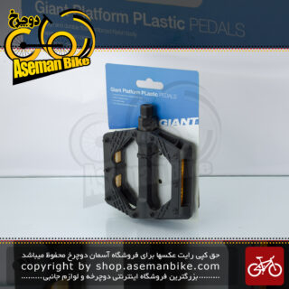 پدال دوچرخه جاینت مدل جی سون پلاستیک میخ دار مشکی Giant Platform Plastic Pedal for Bicycle G-7