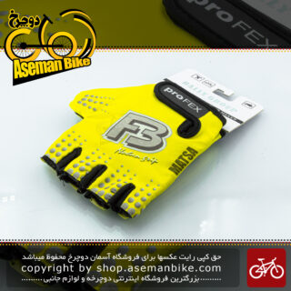 دستکش دوچرخه سواری رالی گروپ مدل پروفکس کش سان لیمویی 1117 Rally Group Bicycle Gloves Profex Lemon
