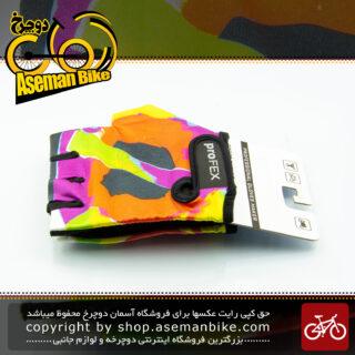 دستکش دوچرخه سواری رالی گروپ مدل پروفکس کش سان نارنجی زرد 6001 Rally Group Bicycle Gloves Profex Orange\Yellow