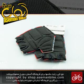 دستکش دوچرخه سواری رالی گروپ مدل پروفکس کش سان قرمز 1113 Rally Group Bicycle Gloves Profex Red