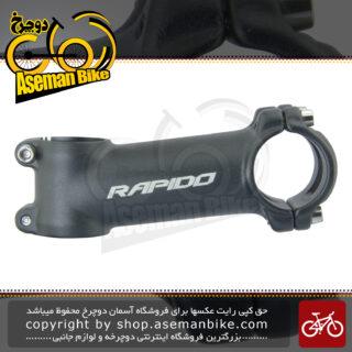 کرپی دوچرخه رپیدو آلومینیوم مدل رپید وان مشکی RAPIDO Bicycle Stem Rapid One Black Aluminum
