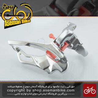 طبق عوض کن دوچرخه کورسی جاده شیمانو ژاپن 10 سرعته مدل اف دی-آر 773 Shimano Front Derailleur On-road Bicycle FD-R773 Silver