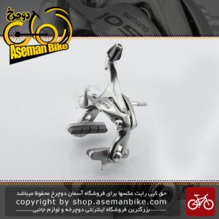 ست فکی ترمز و لنت دوچرخه کورسی جاده شیمانو مدل 105 نقره ای 5600 آلومینیوم Shimano Brake-set On-road Bicycle 105 Silver 5600
