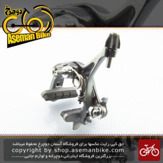 ست فکی ترمز و لنت دوچرخه کورسی جاده شیمانو مدل 105 آر 55 سی 3 آلومینیوم اس ال آر سوپر Shimano Brake-set On-road Bicycle 105 R55C3 Super SLR