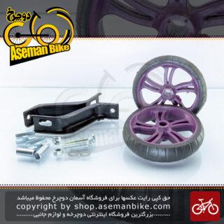 بغل بند چرخ کمکی دوچرخه بچه گانه وایپر مدل ام 13 Viper Kids bicycle Learning Tire M13