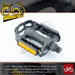 پدال دوچرخه وی پی فلزی مدل وی پی 992 ای مشکی ساخت تایوان VP Bicycle Pedal vp-992A Taiwan Black