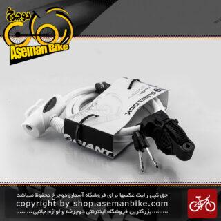 قفل اطمینان دوچرخه برند جاینت مفتولی مدل فلکس کی 8 سفید Giant Bicycle Sure-lock Flex Key 8 White