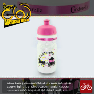 قمقمه آسان نصب بدون نیاز به پیچ برند یونی استار مدل سیندرلا ساخت ایران Bottle Kids Bicycle Direct Mount UNISTAR Made In IRAN Model Cinderella