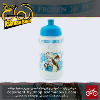 قمقمه آسان نصب بدون نیاز به پیچ برند یونی استار مدل فروزن ساخت ایران Bottle Kids Bicycle Direct Mount UNISTAR Made In IRAN Model Forzen