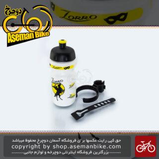 قمقمه آسان نصب بدون نیاز به پیچ برند یونی استار مدل زورو ساخت ایران Bottle Kids Bicycle Direct Mount UNISTAR Made In IRAN Model ZORRO