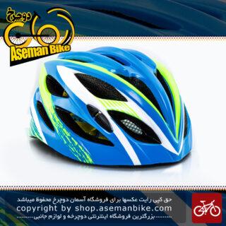 کلاه ایمنی دوچرخه سواری برند مون مدل ام 10 چراغ دار رنگ آبی سبز سایز 53 الی 62 سانتی متر Helmet Bicycle Moon M10 blue green