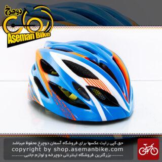 کلاه ایمنی دوچرخه سواری برند مون مدل ام 10 چراغ دار رنگ آبی نارنجی سایز 53 الی 62 سانتی متر Helmet Bicycle Moon M10 blue orange