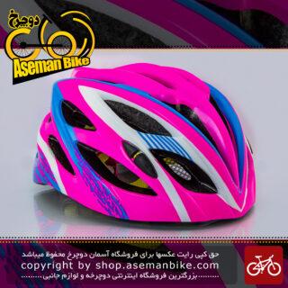 کلاه ایمنی دوچرخه سواری برند مون مدل ام 10 چراغ دار رنگ صورتی آبی سایز 53 الی 62 سانتی متر Helmet Bicycle Moon M10 pink blue