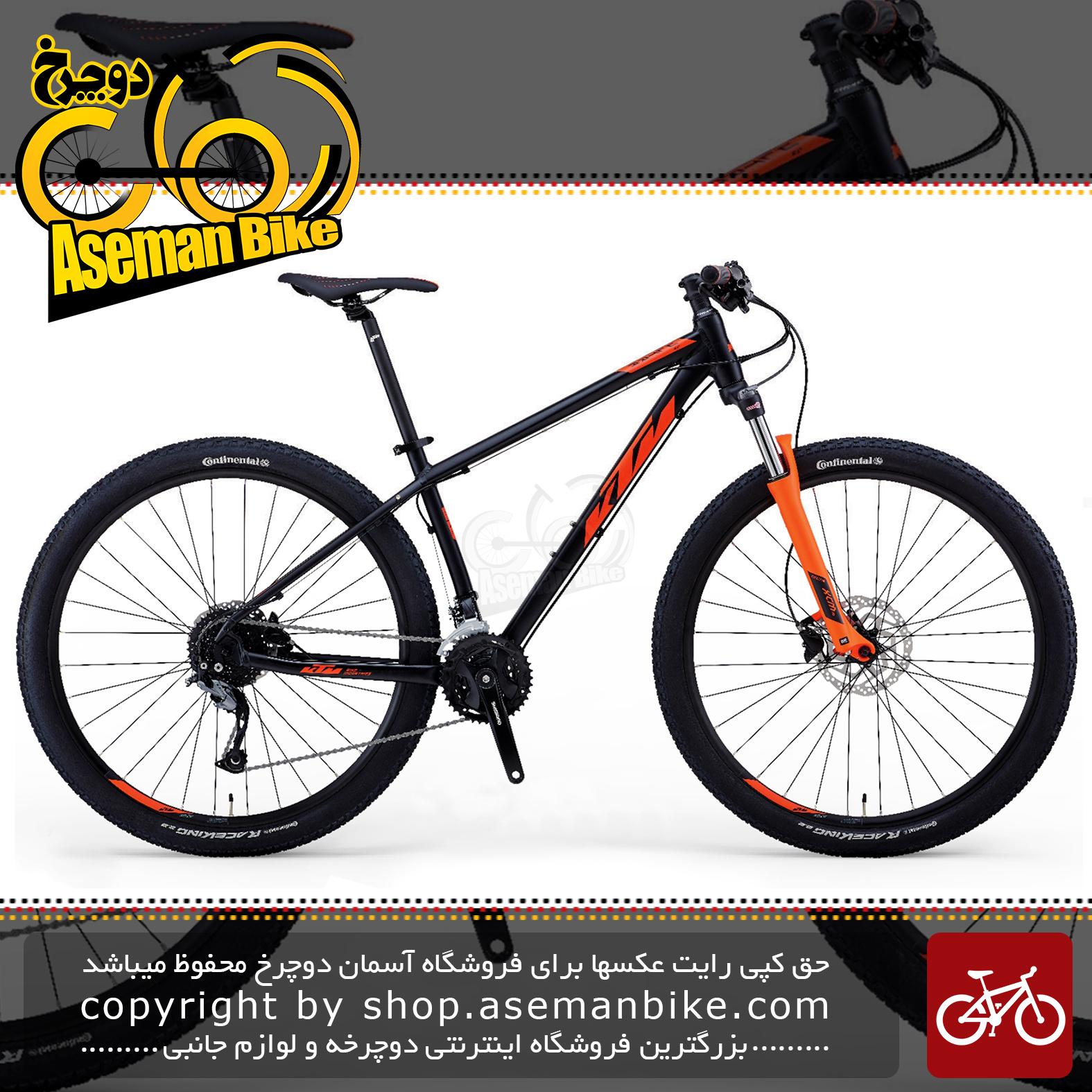 KTM Bicycle Mountain ULTRA 5.65 27.5 2020 27 Speed