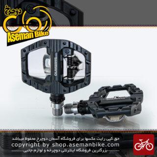 پدال دوچرخه کوهستان شهری شیمانو یک طرف لاک قفل شو یک طرف عادی میخ دارمدل ای اچ 500 ساخت مالزی Shimano Bicycle Pedal Lock PD-EH500