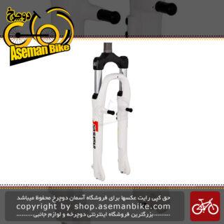 دوشاخ کمک فنر دار دوچرخه کوهستان سایز ۲۷٫۵ اس آر سانتور مدل ام ۳۰۱۰ یخی SR Suntour MTB Bicycle Suspension Fork M3010 Ice