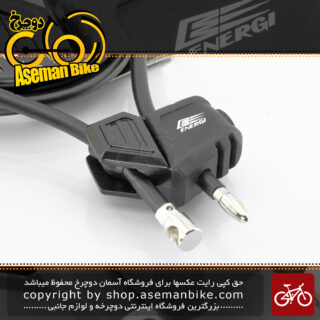 قفل ایمنی دوچرخه انرژی مفتولی روکش پلاستیک مرغوب مدل بی بی ای 59010 مشکی Energi Bicycle Safe-lock BBE59010 Black
