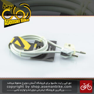 قفل ایمنی دوچرخه انرژی مفتولی روکش پلاستیک مرغوب مدل بی بی ای 59010 سفید Energi Bicycle Safe-lock BBE59010 White