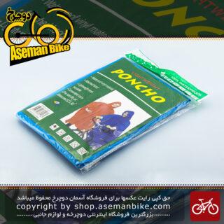 بارانی مخصوص ورزش و دوچرخه سواری پانچو سبک وزن مدل آندرکاور 013 سبز Poncho Cycling Sport Wear Light Weight Under-cover Green 013