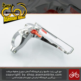 طبق عوض کن دوچرخه کورسی جاده شیمانو ژاپن سری 105 مدل 5603 Shimano Japan On-road Bicycle Front Derailleur 105 FD-5603 Silver