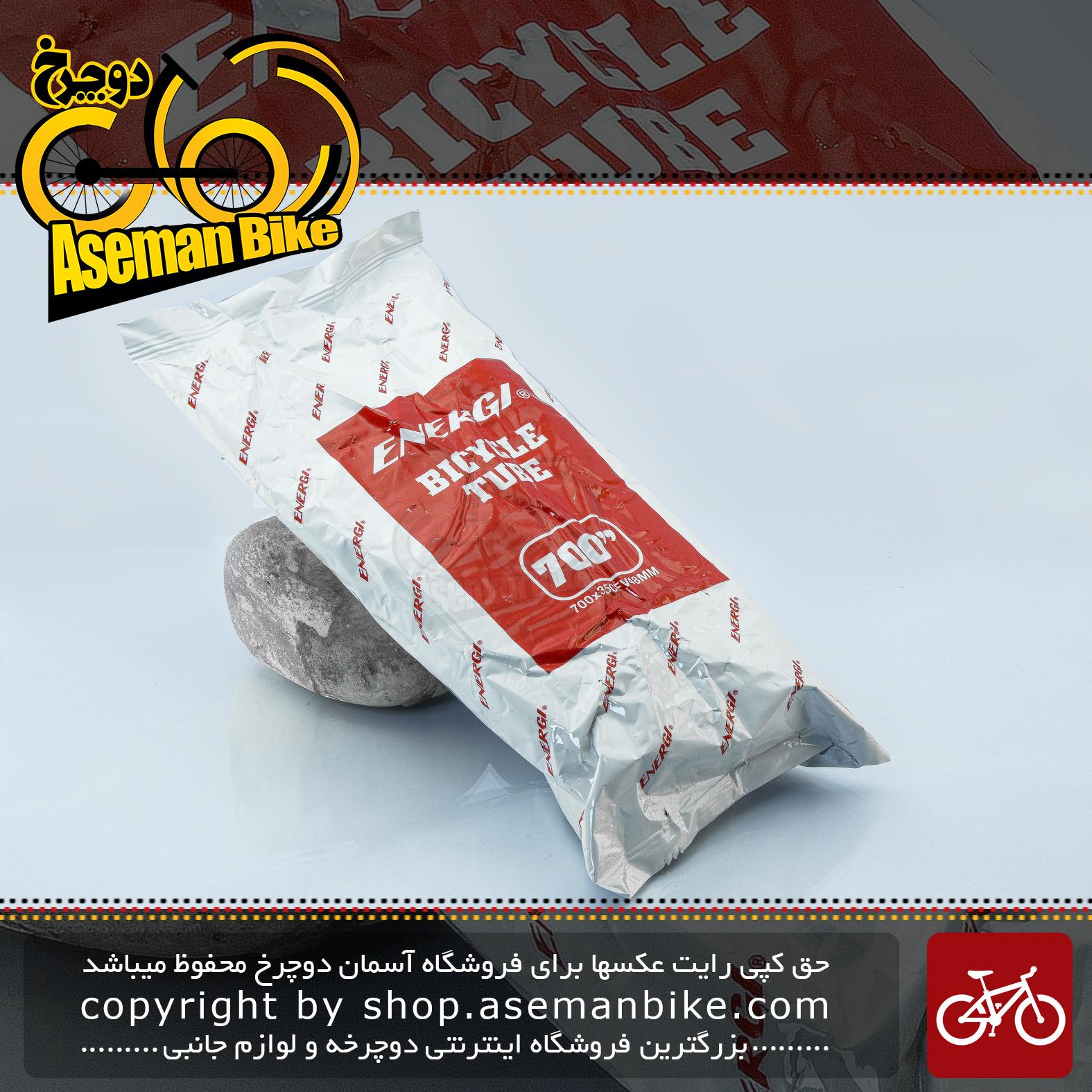 تیوب دوچرخه برند انرژی سایز 700 والف فرنچ Bicycle Tube ENERGI Size 700x35