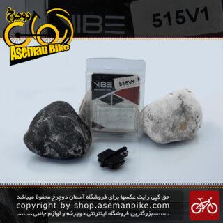 لنت ترمز دیسکی هیدرولیک دوچرخه برند وایب مدل 515وی1 VIBE Bicycle Hydraulic Disc Brake Pad 515V1