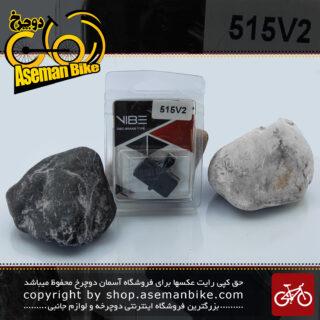لنت ترمز دیسکی هیدرولیک دوچرخه برند وایب مدل 515وی1 VIBE Bicycle Hydraulic Disc Brake Pad 515V1 (2)