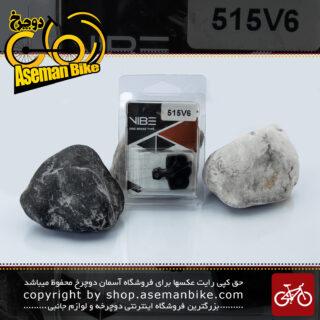 لنت ترمز دیسکی هیدرولیک دوچرخه برند وایب مدل 515وی6 VIBE Bicycle Hydraulic Disc Brake Pad 515V6