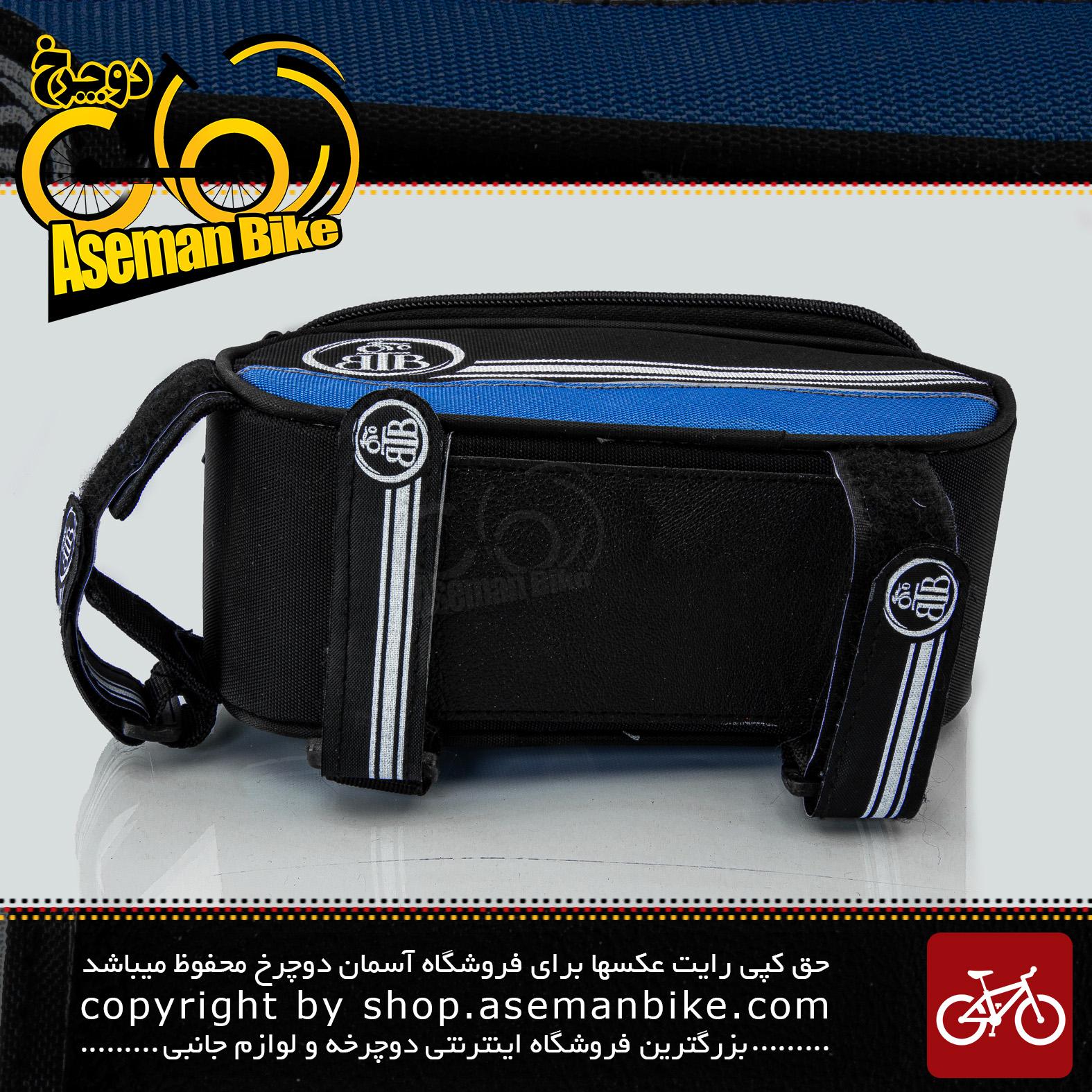 کیف روی تنه دوچرخه بی تی بی مدل گرینی آبی BTB Bicycle Saddle Bag Greny Blue