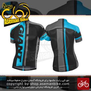 لباس دوچرخه سواری تی شرت زیپ دار جاینت مدل جی تی – اس مشکی آبی خاکستری لارج / ایکس لارج Bicycle Giant GT-S Short Sleeve Jersey XL