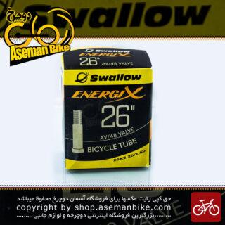 تیوب دوچرخه برند اسوالو سایز 26والف موتوری ساخت اندونزیBicycle Tube Swallow Size 26x2.20-2.50