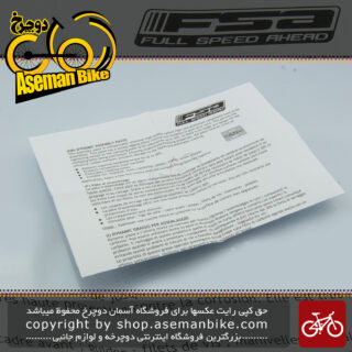 گریس مخصوص اتصالات کربن و آلومینیوم برند اف اس ای FSA Bicycle Grease For Carbon and Alloy