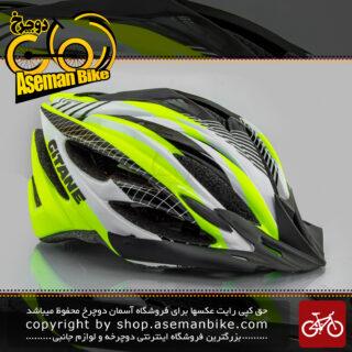 کلاه ایمنی دوچرخه سواری برند جی تان مدل جی 10 رنگ فسفری-سفید-مشکی سایز 54الی 63سانتی متر 63-54-Helmet Bicycle Gitan G10 yellow- withe-black