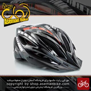کلاه ایمنی دوچرخه سواری برند جی تان مدل جی 11رنگ مشکی-سفید-قرمز سایز 54الی 63سانتی متر 63-54-Helmet Bicycle Gitan G11 black- White-Red