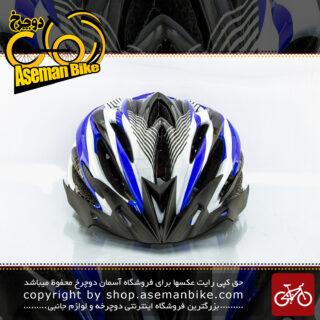 کلاه ایمنی دوچرخه سواری برند جی تان مدل جی 12رنگ آبی-سفید-مشکی سایز 54الی 63سانتی متر 63-54-Helmet Bicycle Gitan G12 Blue- white-black