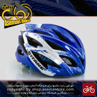 Helmet Bicycle Gitan G9 Blue- white-black