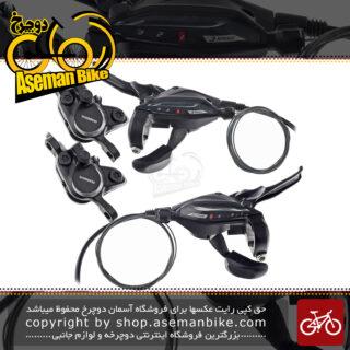 مجموعه ست جلو و عقب ترمز دیسک هیدرولیک روغنی بهمراه دسته دنده دوچرخه شیمانو مدل ای اف 505 ام تی ۲۰۰ Shimano Acera ST-EF505 EZ Fire Plus With BR-MT200 Hydraulic Disc Brake - 8-speed - Set RW