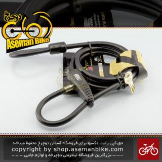 قفل ایمنی کابلی دوچرخه انرژی مدل 5909 کلیدی مشکی ENERGI Bicycle/Bike Cable Lock 5909 Black