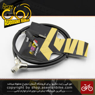 قفل ایمنی کابلی دوچرخه انرژی مفتولی کلیدی مدل بی بی ای 59013 مشکی ENERGI Bicycle Cable Lock BBE09013 Black